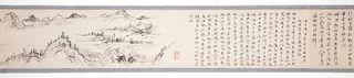 江戸末期の古湯温泉描写 資料の漢詩集公開