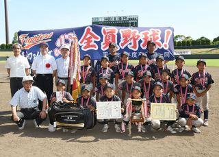 NTT西日本杯少年野球・決勝 基山ファイターズ 初優勝!