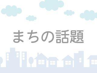 <佐賀豪雨・災害支援>ボランティア 1月10日
