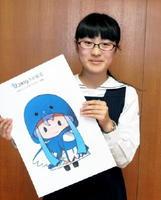 マスコットキャラクター原画を描いた致遠館中3年の松浦由妃乃さん