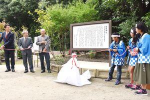 地区の児童や関係者らによってお披露目された歴史看板=佐賀市諸富町の厳島神社