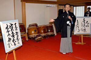 仕事始め式であいさつをする山口祥義知事=佐賀市の佐賀城本丸歴史館