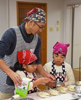 パパと楽しくクッキング♪ 料理ブロガー、佐賀市で教室