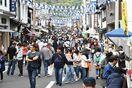 【速報】有田陶器市開催へ オンライン販売も実施