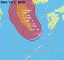 台風19号、県内は22日夜、最接近