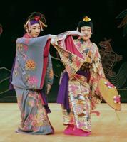 沖縄伝統の音楽劇「組踊」の上演300周年記念事業の開幕式典で、公開された「執心鐘入」=15日午後、沖縄県浦添市