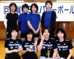 ミニバレーボール 第14回クラブカップチャンピオンシップ大会 シニアの部優勝のパンプキンチームと一般女子の部優勝のヴォーグチーム