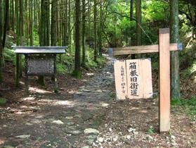 日本遺産、新たに13件