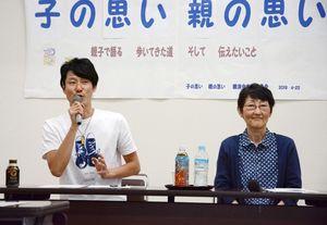 不登校の当事者、親としての思いを語った古豊慶彦さん(左)と史子さん=神埼市中央公民館