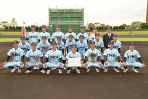 九州高校野球佐賀大会で優勝し、九州大会に出場する東明館の選手たち=佐賀市のみどりの森県営球場