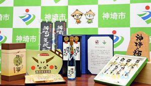 ふるさと名物宣言を受けた神埼そうめん(右)と和菱を使った「ひしぼうろ」や菱焼酎=神埼市役所
