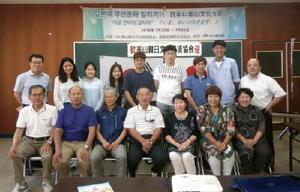 韓国からの学生ら(後列)と受け入れ家庭の人たち(前列)