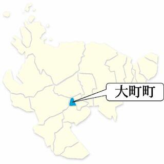 <重点報道@大町町>データランド