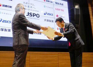 2024年佐賀「国民スポーツ大会」・「全国障害者スポーツ大会」正式決定
