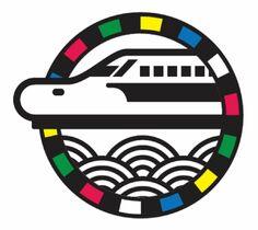 長崎、新幹線開業へPR ロゴマー…