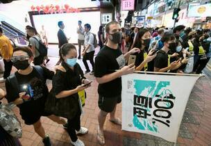 香港市民が「人間の鎖」