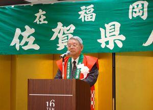 新春懇談会であいさつする江川会長=福岡市の天神スカイホール