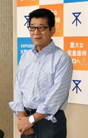 大阪市、株主代表訴訟は先送り