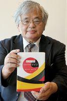 「わくわく探訪 日本の中のドイツ」著者の真江村晃人さん=佐賀市の佐賀新聞社