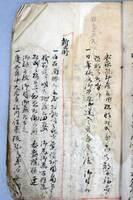 鹿島市で見つかった吉村新兵衛のものと思われる家系図。上部に「新兵衛」の文字が見える