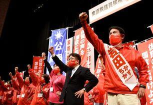 <2021衆院選さが>岩田陣営が…