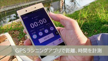 <さが桜マラソン2021>動画公…