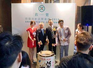 香港の有名芸能人とともに佐賀県産食材の魅力を地元メディアにPRした陣内会長(中央)ら=香港の和食店「佐楽」(佐賀銀行提供)