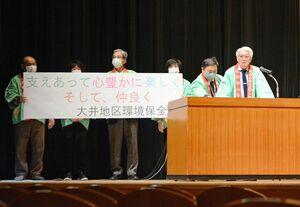 活動の工夫について紹介する大井地区環境保全会のメンバーたち=佐賀市文化会館