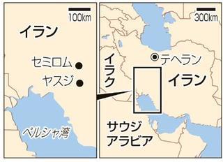 イラン中部で航空機墜落