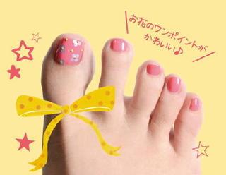 キラキラ美人部 more60 今年の夏こそ!ペディキュアで爪美人(1)