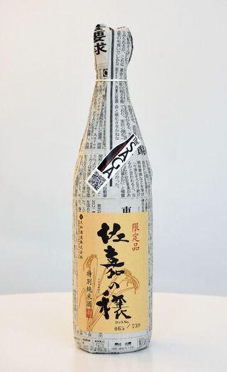 アンテナ 新製品 数量限定の特別純米酒