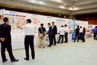 「九州さが大産業交流展」120団体、製品や技術PR