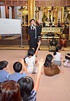 親子連れに夏休み明けの対応を語る古川潤哉さん(奥)=白石町の正徳寺