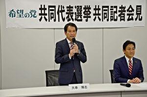 希望の党共同代表選に出馬し、共同記者会見に臨んだ大串博志(右)、玉木雄一郎両衆院議員=東京・永田町の衆院第1議員会館