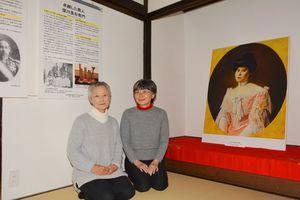 パネル展を企画した南里早智子さん(左)と末岡暁美さん。日下部米鶴の肖像画も展示している=佐賀市柳町の南里邸