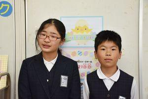 溝口舞依さん(左)と古賀暉久さん