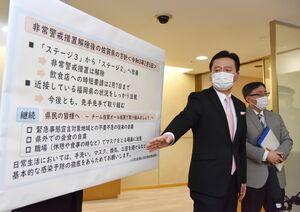 非常警戒措置解除後の方針について説明する山口祥義知事=5日午前、佐賀県庁