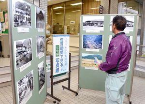 江北町の約半世紀を写した数々の写真が飾られている=江北町役場