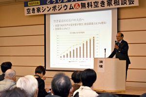 首都圏でも空き家問題は深刻化していると話す牧野知弘さん(右奥)=佐賀市文化会館