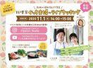 人気料理家「ぐっち夫婦」の映像、九州電力がライブ配信 九…