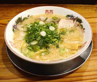 THE 京都を味わう 京都ラーメン