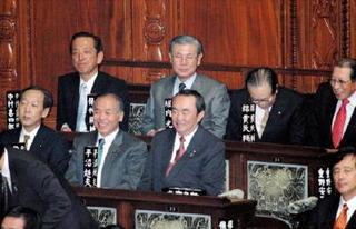 第13章 郵政選挙と離党(128) 民営化法案
