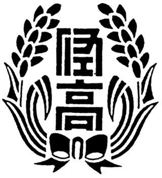 <行くぜ!さが総文>高校文化部ぜんぶ紹介(33)佐賀農