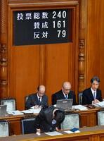 参院本会議で、日米貿易協定が賛成多数で可決、承認され一礼する茂木外相=4日午前
