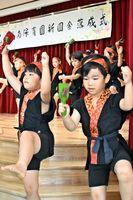 落成式でソーラン節を踊る園児=佐賀市の城南保育園