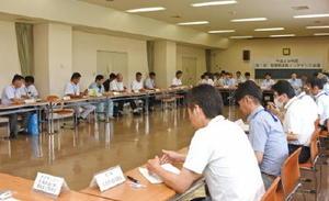 橋やトンネル点検の状況が報告された県道路メンテナンス会議=佐賀市大和支所