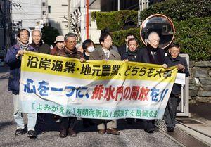 開門による解決を求めて街頭活動する原告=長崎市の長崎地裁前