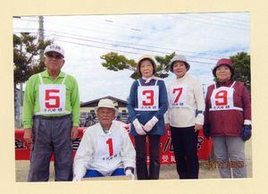 年金受給者協会佐賀支部GB大会で優勝した千代田姉チーム