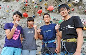 山岳成年男女、少年男女の4部門で入賞を目指す(左から)樋口結花、渡島奈緒、〓本直生、中武凌雅=多久市の多久高