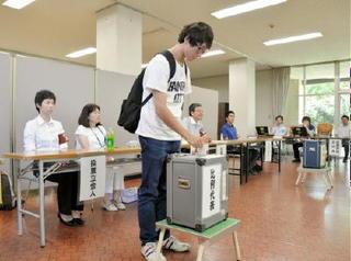 はじめの1票 第5部 選挙終えて(3)政党・選管
